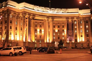 Ministerstwo Spraw Zagranicznych Ukrainy