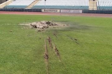 zoria-lugansk-stadion